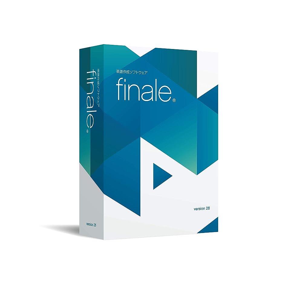 富アセ犯罪MakeMusic メイクミュージック 楽譜作成ソフト フィナーレ Finale 26
