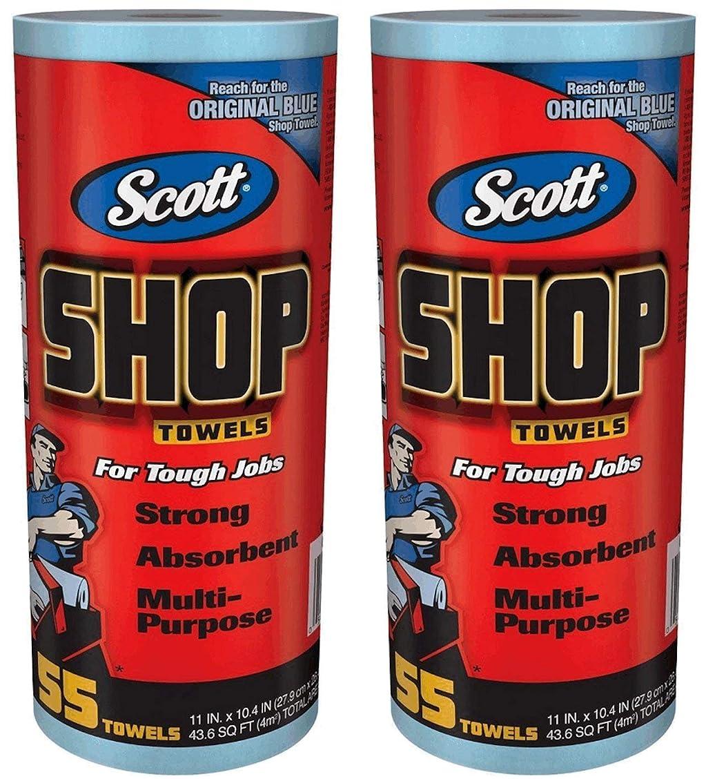 優勢エネルギー風刺SCOTT Shop Towels ブルーロール 55枚2ロール組