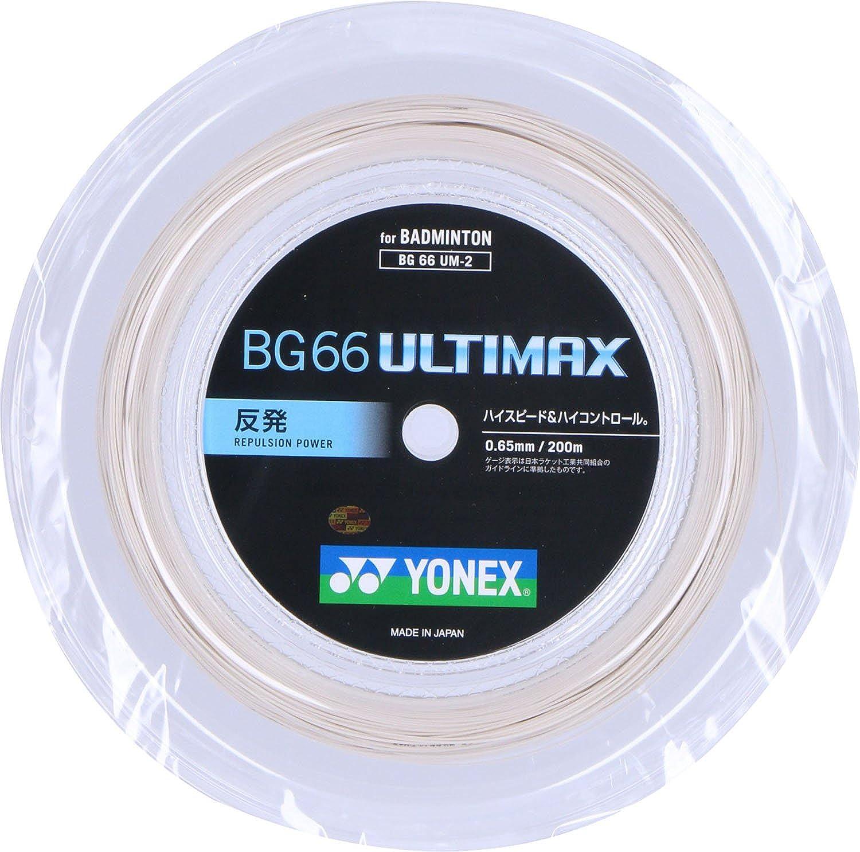 Yonex (YONEX) Badminton Strings BG66 Ultimatum Max (0.65mm) BG66UM-2 Metallic White roll 200m