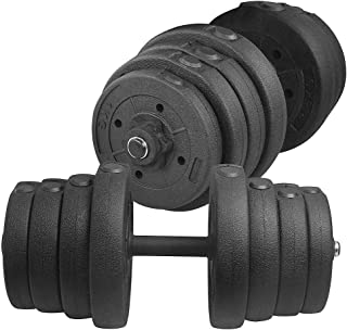 YAHEETECH Adjustable 66LB Dumbbell Weight Set Barbell Lifting w/ 4 Spinlock Collars & 2 Connector Options for Gym Home Bodybuilding Training