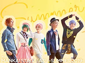 MANKAI STAGE『A3!』~SUMMER 2019~[Blu-ray]