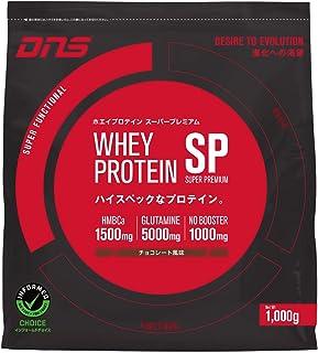 DNS/ホエイプロテインスーパープレミアム(SP)/チョコレート風味/1000g