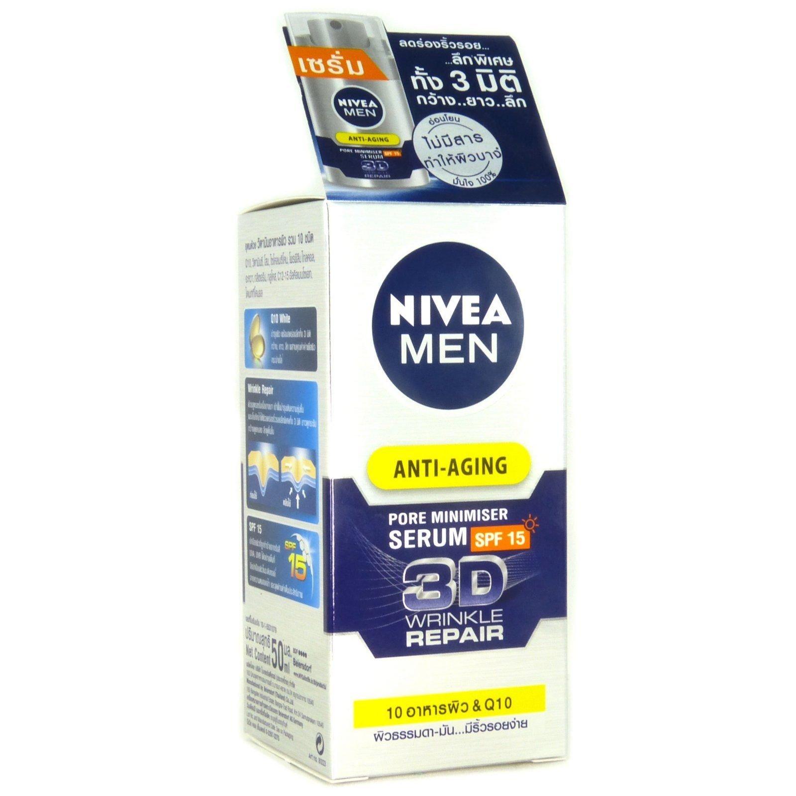 Nivea Men Anti Aging 3D Wrinkle Repair Q10 Serum SPF 15 Net wt 1.76 Oz or 50 ml.