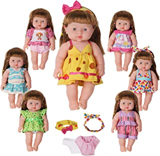 Huang Cheng Toys for 12 Inch Alive Baby Doll Handmade Lovely Dress Clothes Outfits Costumes Dolly Pretty Doll Cloth Accessories Set of 7