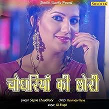Choudhariyan Ki Chhori - Single