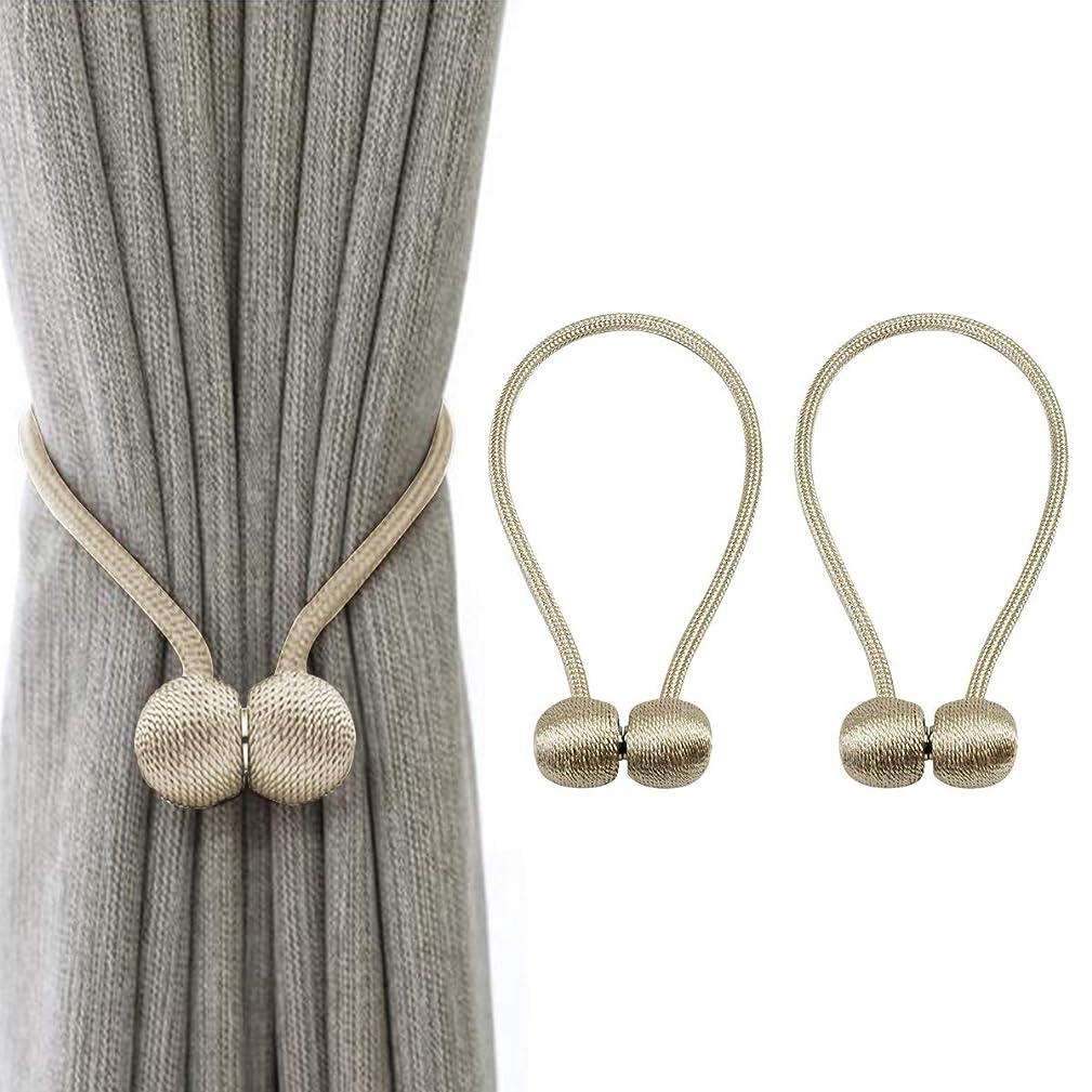 不誠実留め金エキスカーテンタッセル マグネット シンプル カーテンをまとめる ロープ 留め具 2本 セット 紐留め 飾り 房掛け 強力 使い便利 長さ40.6cm ベージュ