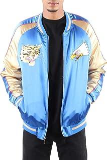 Unisex Royal Blue/Gold Eagle Tiger Souvenir Jacket