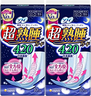 【まとめ買い】ソフィ 超熟睡ガード 420 特に多い日の夜用 羽つき 42cm 10コ入×2個パック(unicharm Sofy)