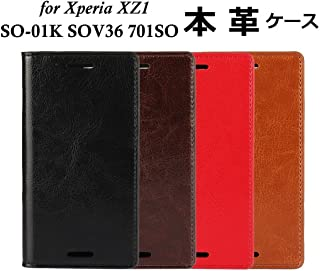 df5eac9fe8 DeftD Xperia XZ1 SO-01K SOV36 701SO 用 ケース 本革 レザー 手帳型 携帯