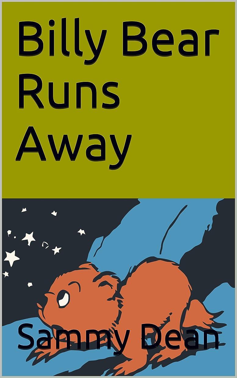 揃えるブレース道徳のBilly Bear Runs Away: ... and Learns that Often It is Best to Listen to our Parents (English Edition)