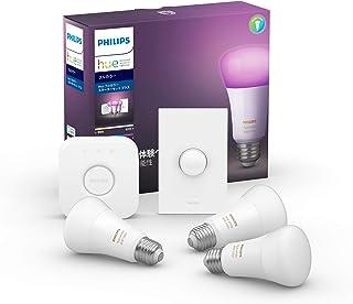 Philips Hue フルカラー スマートボタン スターターセット(シングルランプ3個+ブリッジ1個+スマートボタン1個) E26 Bluetooth + Zigbee LED電球 スマートライト フルカラー照明 調光 調色 間接照明 Ale...