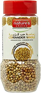 Natures Choice Coriander Whole Beans - 50 gm