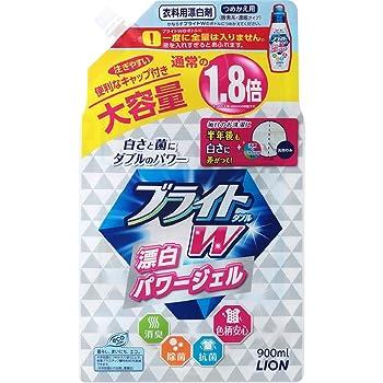 【大容量】ブライトW 衣類用漂白剤 詰め替え 900ml