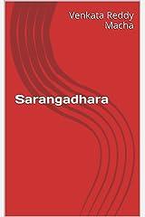Sarangadhara Kindle Edition