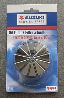 Suzuki OEM Oil Filter GSXR Boulevard Hayabusa Kingquad Eiger Vstrom 16510-07J00