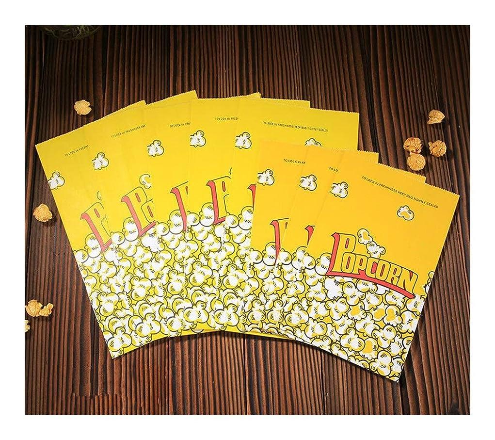 学士市町村頼るYANTING 100のポップコーンバッグ紙黄色の結婚式ポップコーンバッグの誕生日パーティーキッズ防油クラフト紙ポップコーンバッグボックス食品容器 (Size : S23x15x7cm)