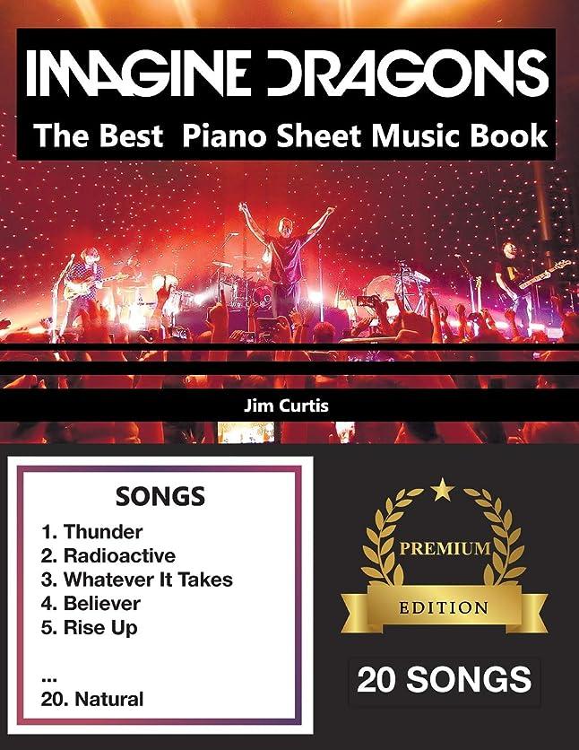 汚すはさみオフェンスImagine Dragons The Best: Piano Sheet Music Book