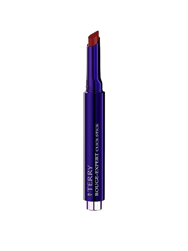 パイル賠償とらえどころのないバイテリー Rouge Expert Click Stick Hybrid Lipstick - # 26 Choco Chic 1.5g/0.05oz並行輸入品