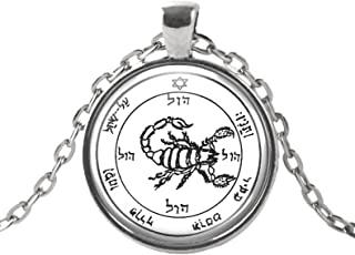 Mars 5 Solomon Seal Causes Demons to Obey B&W Silver Talisman