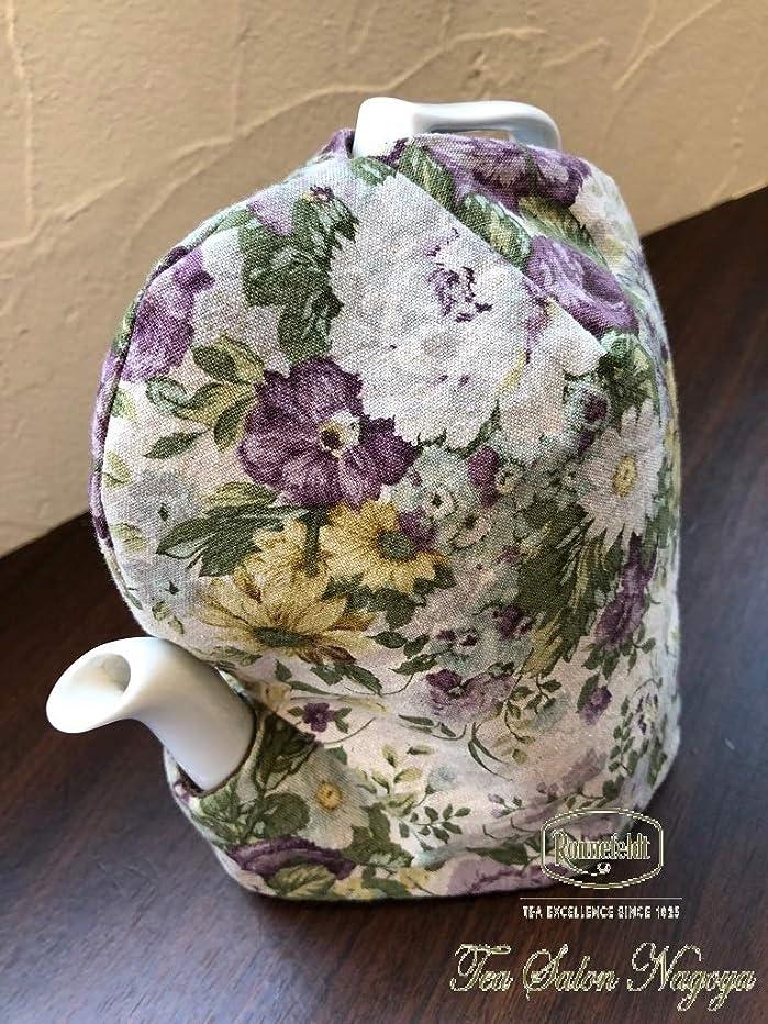 導入する苦しみ逆さまにティーポット カバー ティーコゼー ティーコージー 日本製 紅茶 (パープル)