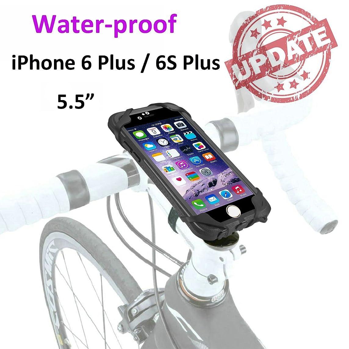 Bike Mount Waterproof, Jebsens Rotatable Bicycle Phone Mount WPI6P, iPhone 6 Plus & 6S Plus Shock Resistant Stemcap Bike Mount Holder with Waterproof Phone Case, Handle Bar Adapter and Rubber Strap