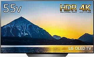 LG 55V型 有機EL テレビ OLED55B8PJA 4K ドルビービジョン対応 ドルビーアトモス対応