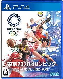 東京2020オリンピック The Official Video Game - PS4