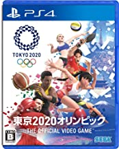 Olympic Games Tokyo 2020: The Official Video Game [Japan Import]