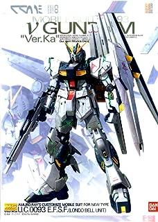 Gundam Base MG RX-78-2 Ver.Ka & MSN-04 Sazabi Mobile Suit A4 Clear FileSet of 2