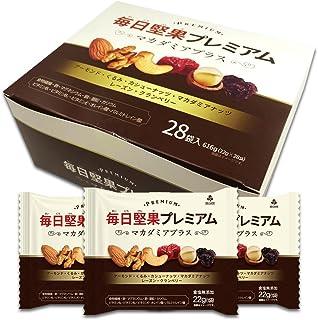 毎日堅果プレミアムマカダミアプラス 28袋セット(22gx28袋) おまけ付 ナッツ&ドライフルーツ 無塩