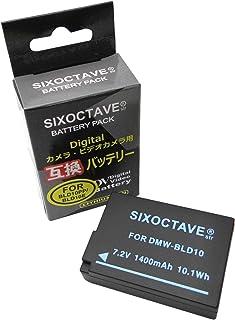 【str】Panasonic LUMIX DMC-GX1X//DMC-GX1W/DMC-GX1/DMC-G3W/DMC-GF2 ルミックス CXシリーズ対応互換バッテリーDMW-BLD10 1400mah