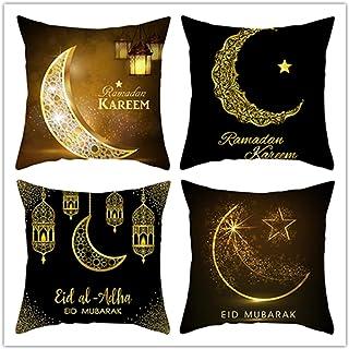 weilan1999 Juego De 4 Fundas De Cojín Negro Luna Dorada Ramadan Eid Eid Sala De Estar Dormitorio Sofá Funda De Cojín Decoración De Vacaciones 18 * 18 Pulgadas