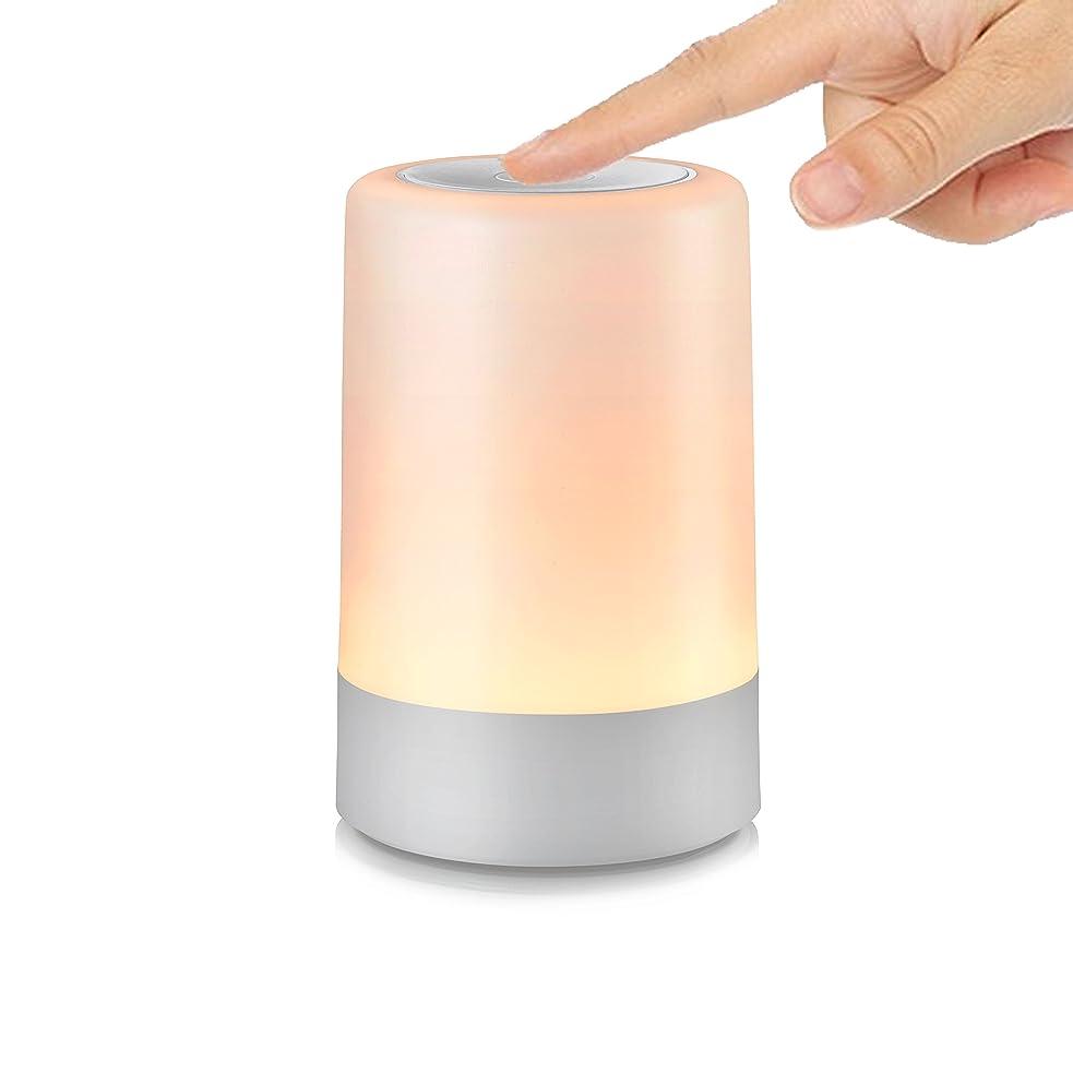 札入れ政府海洋のベッドサイドランプ G keni ナイトライト タッチセンサー 明るさ調節 USB充電式 ベッドサイドライト 間接照明 授乳ライト オムツ替えライト 常夜灯 インテリアライト 雰囲気作りライト 出産祝い プレゼント