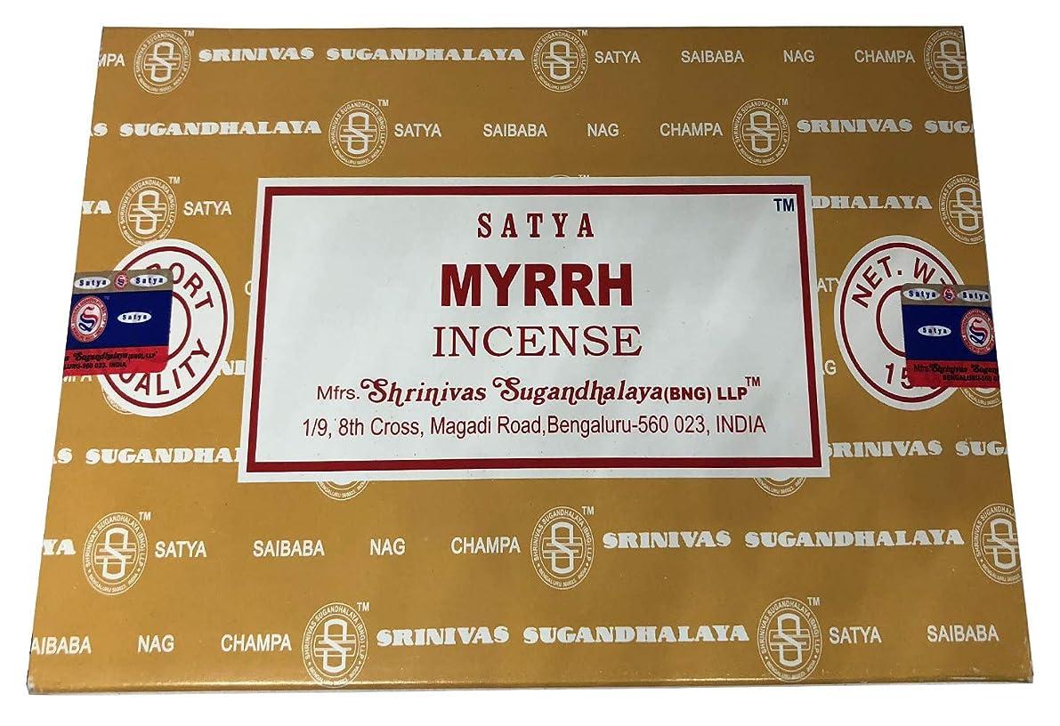 安全性入射リア王Satya Said Baba Nag Champa - Myrrh お香スティックボックス - 12パック (15グラム)