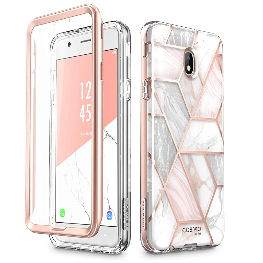Galaxy J7 2018 Case, [Built-in Screen Protector] i-Blason [Cosmo] Full-Body Glitter Bling Bumper Protective Case for Galaxy J7 (SM-J737), Not fit J7 2017 (SM-J727) (Marble)