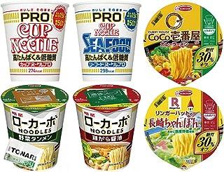 低糖質 ローカーボ カップラーメン 6種(日清、明星、エースコック)糖質制限 隣の煎茶ティッシュセット