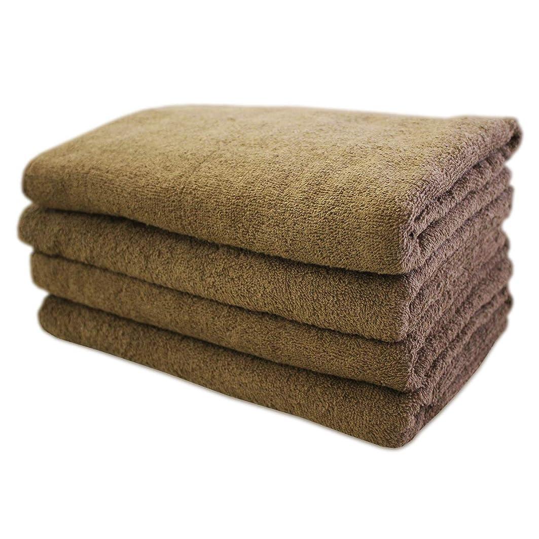 羊の終わった巨大綿 100% バスタオル 4枚組 業務用 ブラウン 中厚タイプ 800匁(60×120cm)