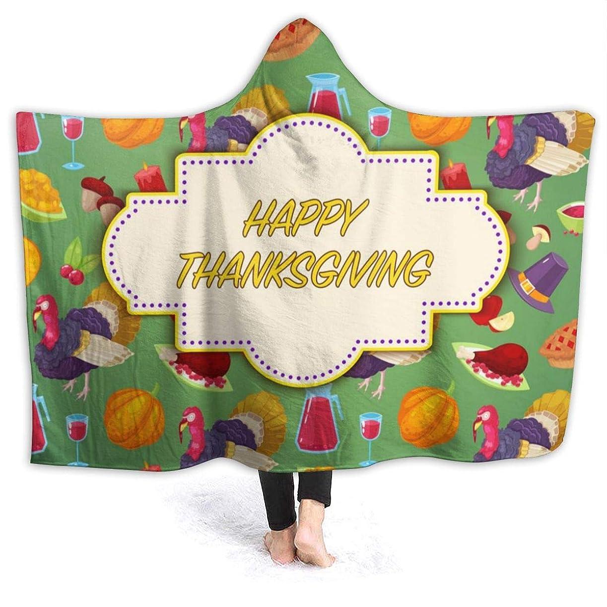 解釈電球中止しますYONHXJLAZ Thanksgiving Day 毛布 フード付き ブランケット 大判 タオルケット厚手 オールシーズン快適 軽量 抗菌防臭 防ダニ加工 オシャレ 携帯用,車用,オフィス用