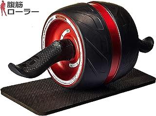 【進化版】 COREFLEX 腹筋ローラー 超静音アブホイール エクササイズ 膝マット付き