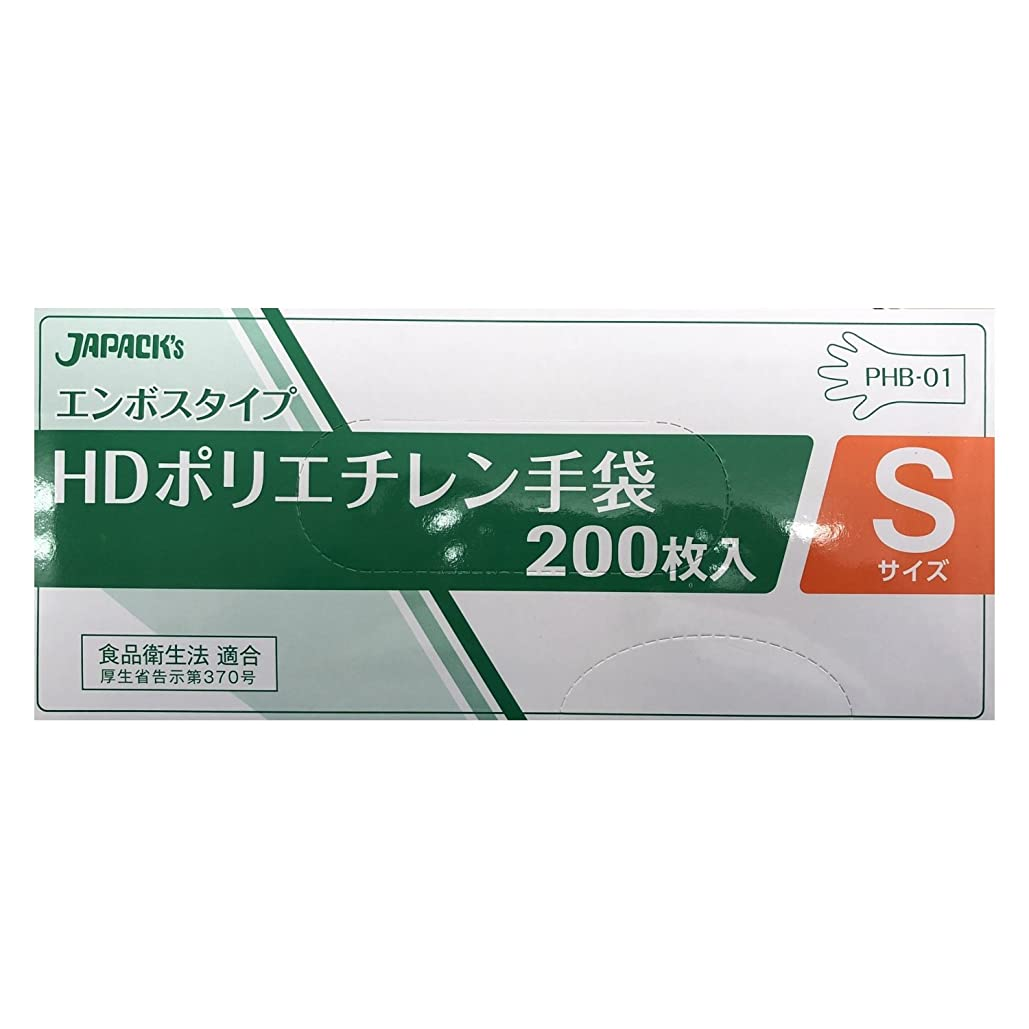 イソギンチャク素朴な速記エンボスタイプ HDポリエチレン手袋 Sサイズ BOX 200枚入 無着色 PHB-01