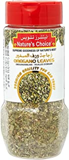 Natures Choice Oregano Leaves - 40 gm