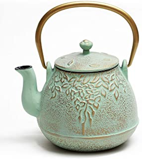 Tea Kettle, TOPTIER Japanese Cast Iron Teapot with Stainless Steel Infuser, Cast Iron Tea Kettle Stovetop Safe, Leaf Desig...