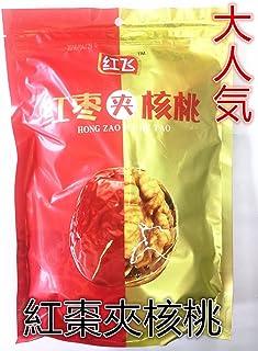 紅棗夾核桃  大人気 红枣夹核桃 栄養たっぷり クルミ入りナツメ 中国産 258g