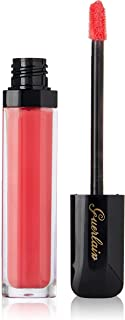 Guerlain Maxi Shine Lip Gloss- # 468 Candy Strip by Guerlain for Women - 0.25 oz Lip Gloss, 7.5 ml