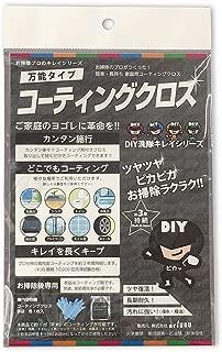 お掃除ソムリエ 1枚入 シックスエフ ガラスコーティングクロス(1枚あたり内容量12mL)