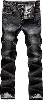 Men's Skinny Slim Fit Stretch Comfy Fashion Denim Jeans Pants