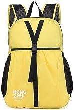 Tinytot Light Weight Foldable School Bag for Boys & Girls (Yellow)