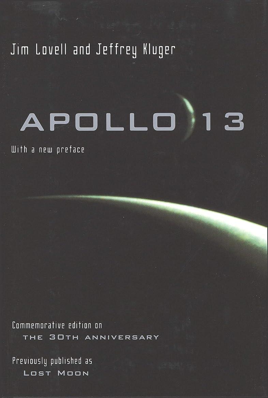 マスク論理的返済Apollo 13 (English Edition)