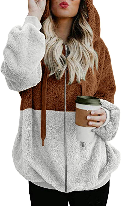 VEKDONE Women Oversized Long Sleeve Full Zip Sherpa Jackets Leopard Patchwork Fuzzy Fleece Hooded Teddy Coat Outwear