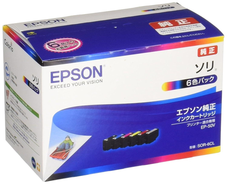 エプソン (EPSON) 純正インクカートリッジ SOR-6CL 6色パック